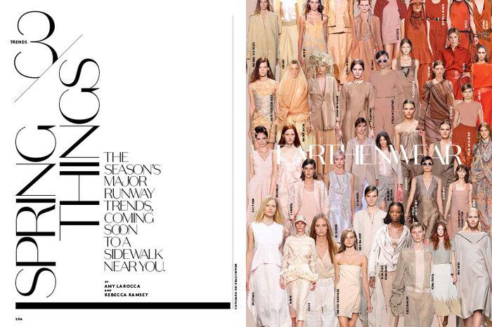 New York magazine: Spring Fashion issue 6