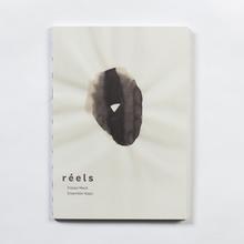 <cite>Réels</cite> by Tristan Macé