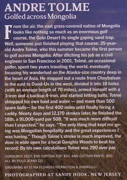 Men's Journal, Dec. 2004 4