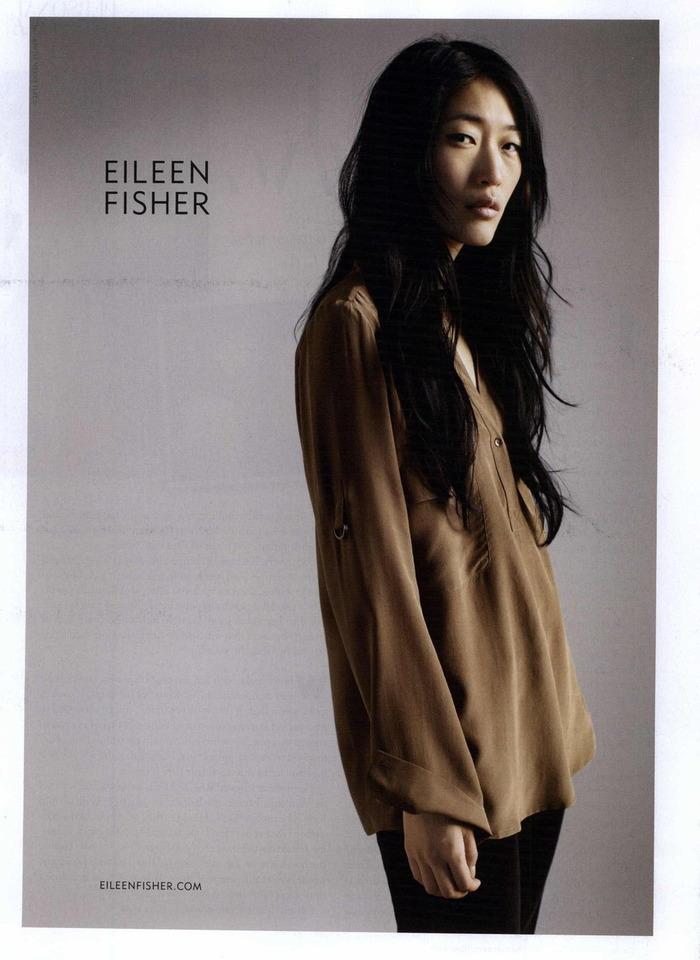 Eileen Fisher logo 5