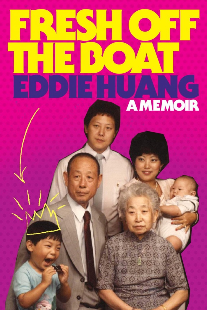 Fresh Off The Boat: A Memoir, hardcover first edition 2