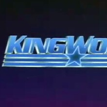 King World Productions logo (1984–1998)