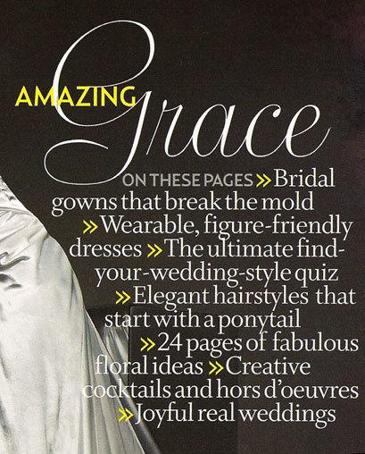 Brides Magazine, Interior Pages (2004 Redesign) 6