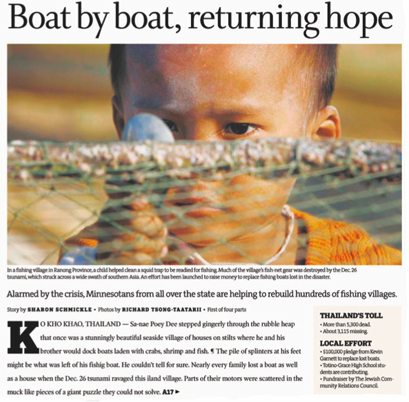 Minneapolis StarTribune – Front Pages 2