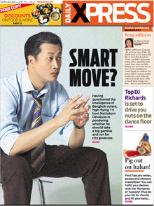 <cite>Daily Xpress</cite> (2008)