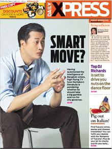 <cite>Daily Xpress</cite> (2008)