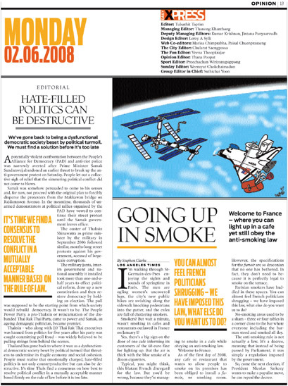 Daily Xpress (2008) 2