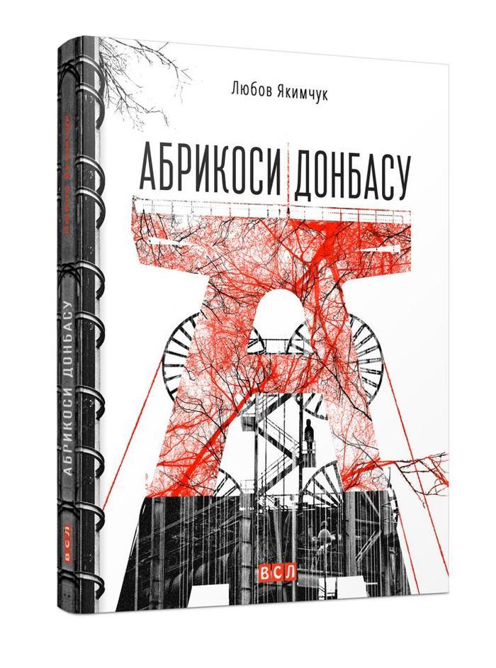 Abrykosy Donbasu byLyubovYakymchuk