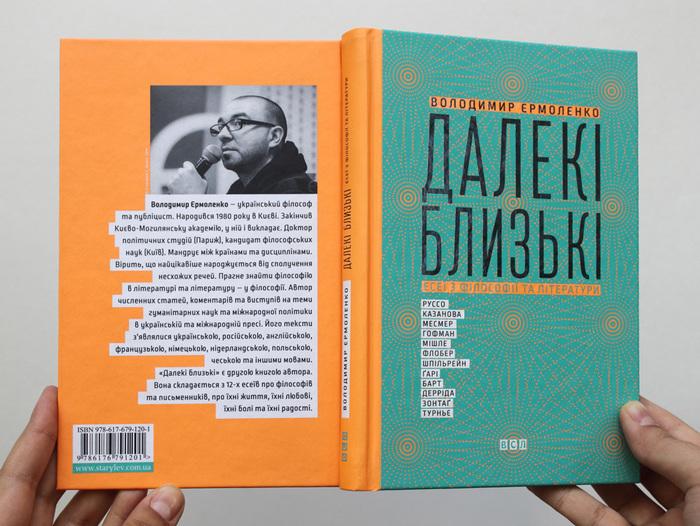 Daleki blyzki by Wolodymyr Jermolenko 2