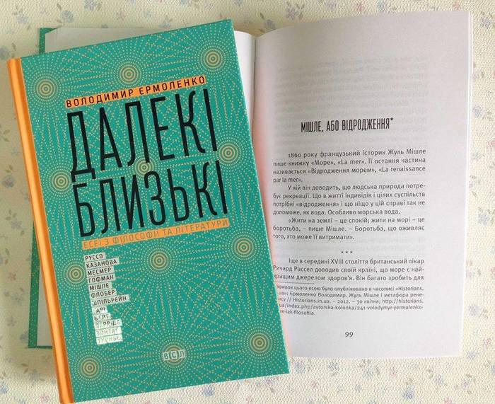 Daleki blyzki by Wolodymyr Jermolenko 4