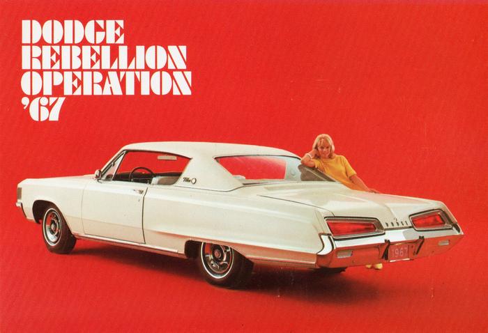 1967 Dodge Rebellion postcards 1