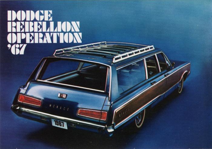 1967 Dodge Rebellion postcards 3