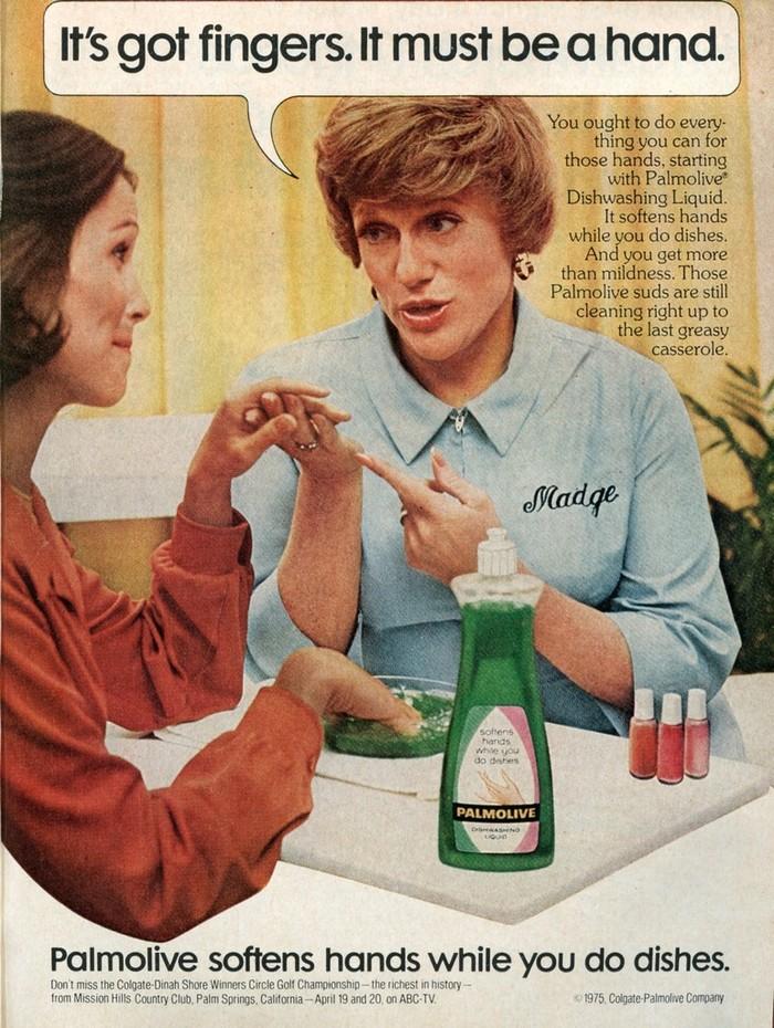 "Palmolive 1970s ads: ""It's got fingers…"" 1"