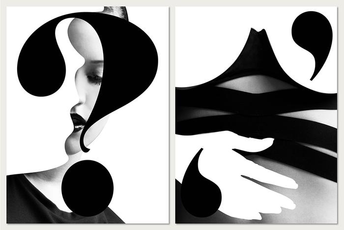 La Fille d'O identity (2014) 6