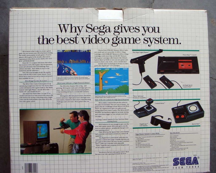 Sega Master System logo and accessory/game packaging 3