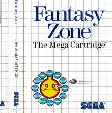 Sega Master System logo and accessory/game packaging