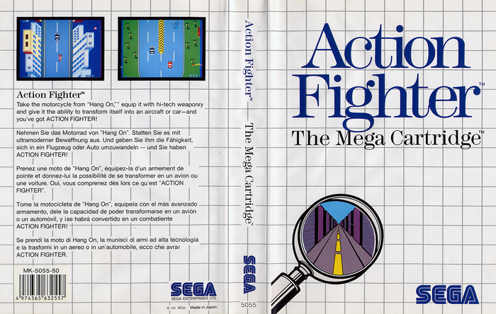 Sega Master System logo and accessory/game packaging 11