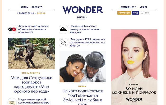 wonderzine.com 2