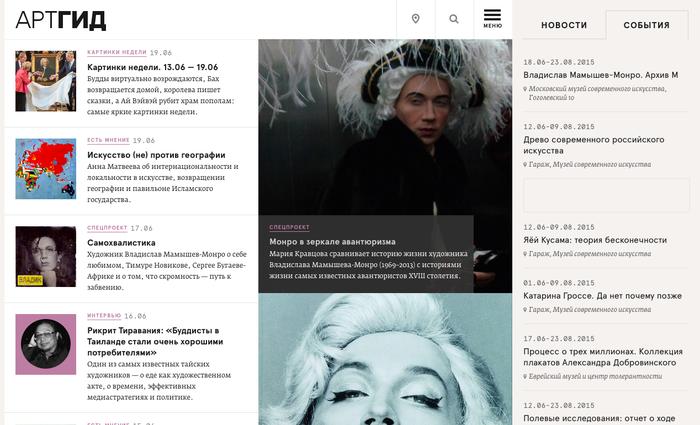 artguide.com 2
