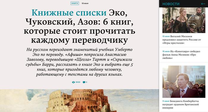 afisha.ru 1