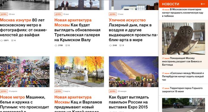 afisha.ru 3