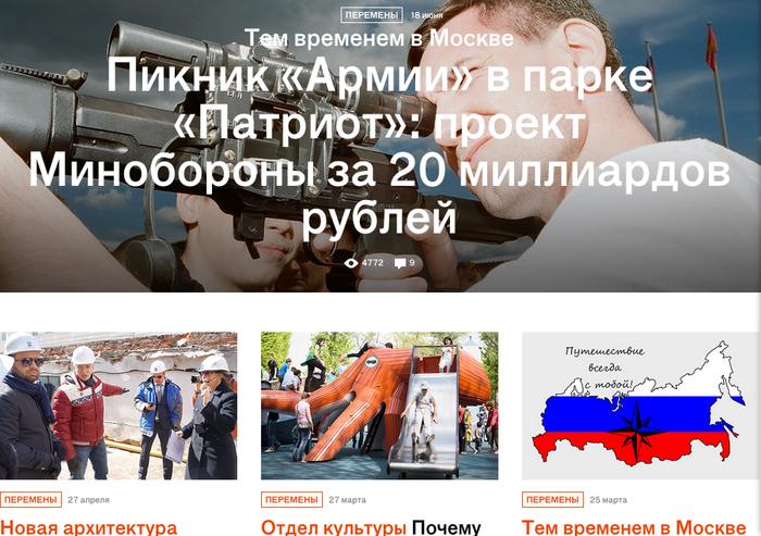 afisha.ru 4