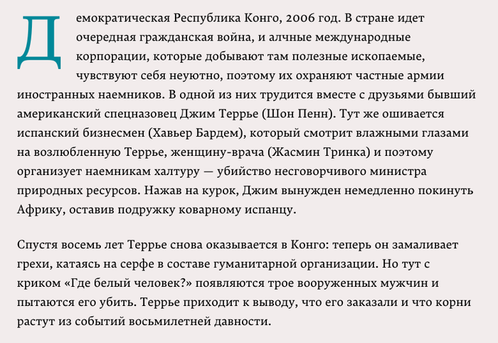 afisha.ru 5