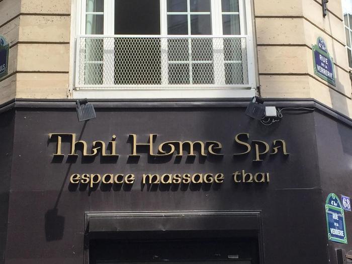 Thai Home Spa
