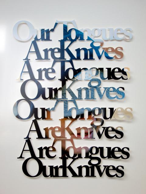 Knives (Sentiment) 1