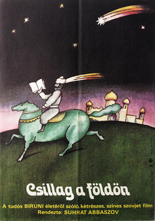 <cite>Csillag a földön</cite> movie poster