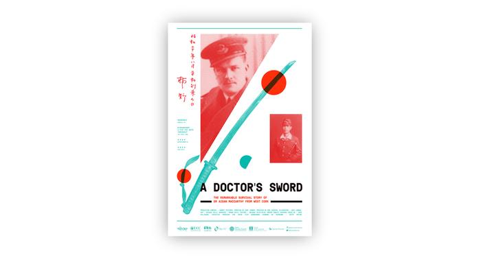 A Doctor's Sword 3