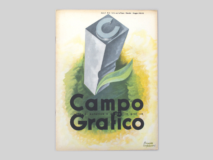 No. 5, May 1933. Designed by Carlo Pirovano and Confalonieri.