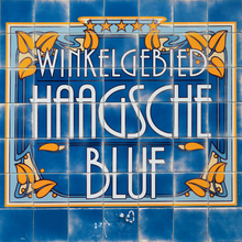 Winkelgebied Haagsche Bluf