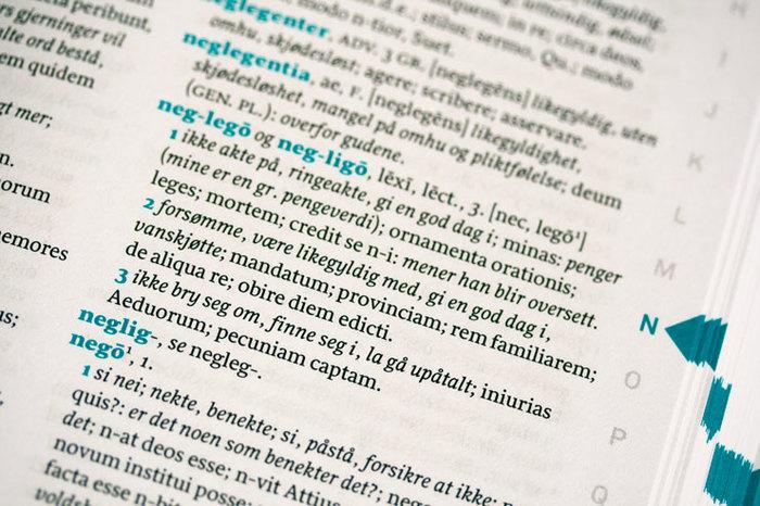 Latin-Norwegian dictionary (Cappelen Damm) 3