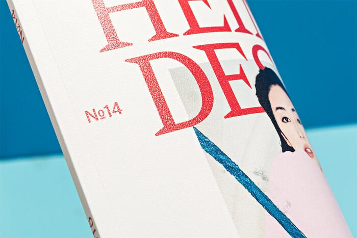 Heimatdesign Nº14 2