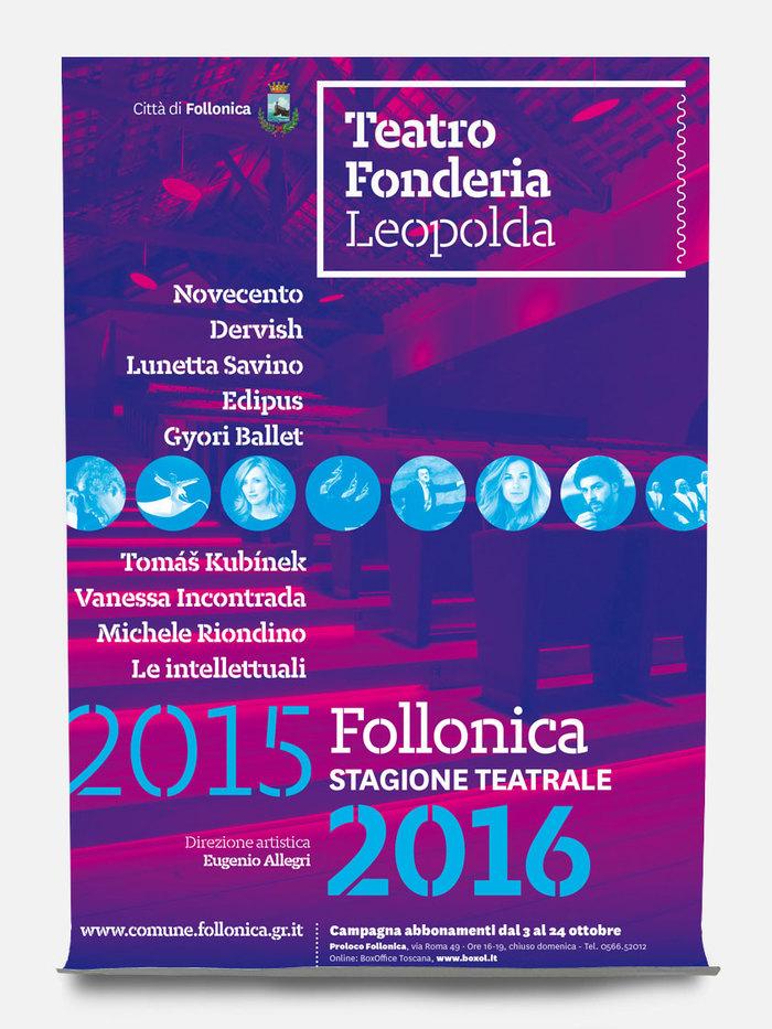 Teatro Fonderia Leopolda 1