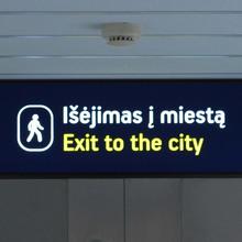 Vilniaus oro uostas (Vilnius International Airport)