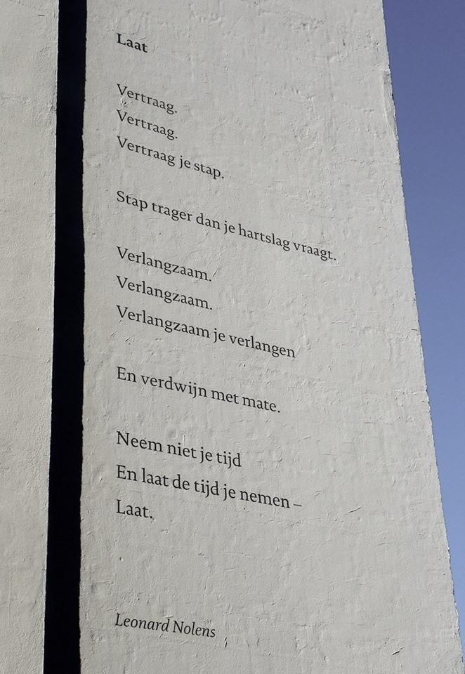ArchipelpoëZie (poetry wall) 2