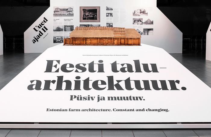 Estonian Farm Architecture 1