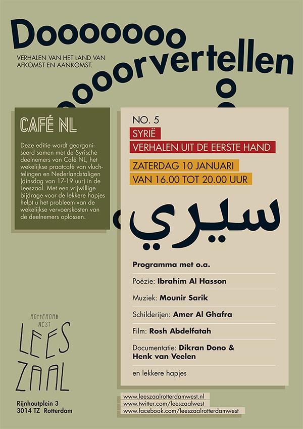 Visual identity Leeszaal Rotterdam West 3