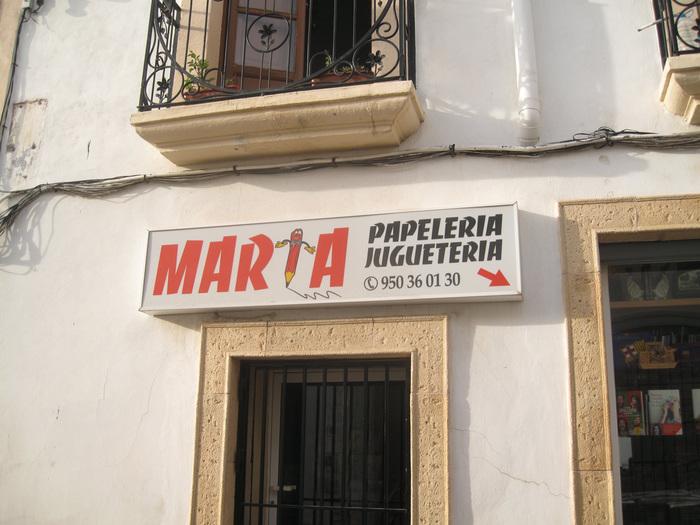 Papelería Juguetería María, Níjar