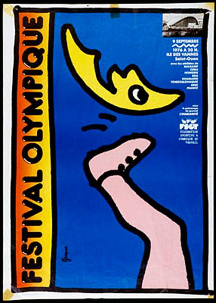 9 septembre 1976 à 20h / Île-des-Vannes / Saint-Ouen / avec les athlètes de Bulgarie, Cuba, … / sous le patronage du journal l'Humanité / FSGT Fédération sportive et gymnique du travail