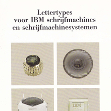 IBM Typewriter ads (Netherlands, 1980s)