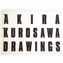 <cite>Akira Kurosawa Drawings</cite>