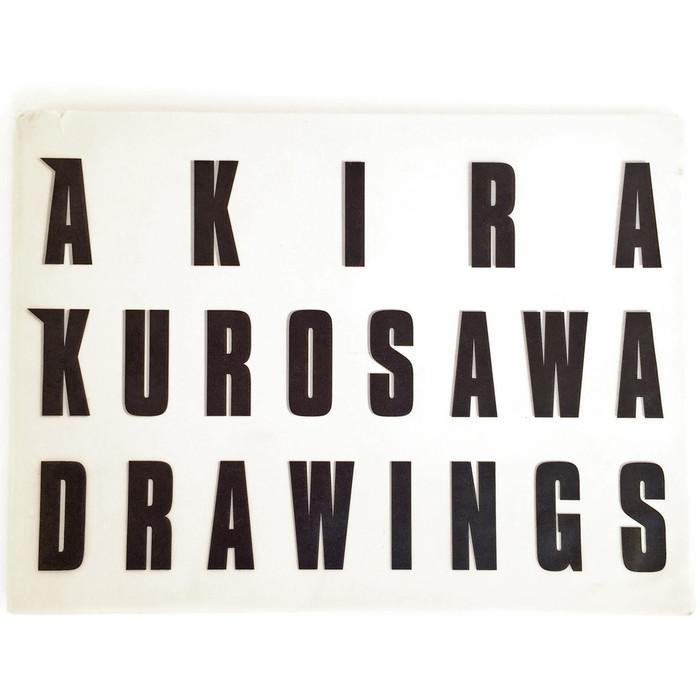Akira Kurosawa Drawings