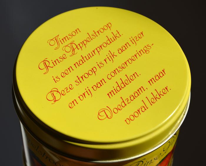 Timson Rinse Appelstroop 4
