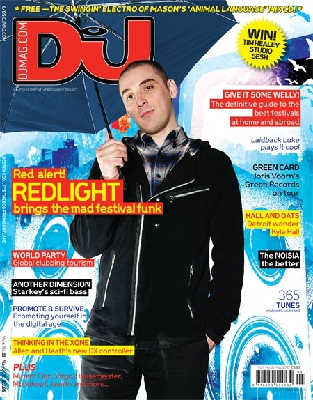 DJ magazine 4