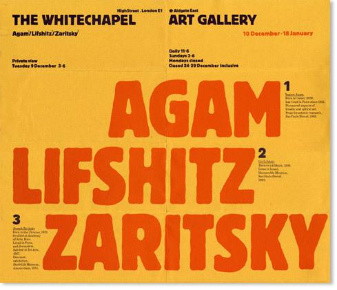 Agam Lifshitz Zaritzsky, poster, 1970
