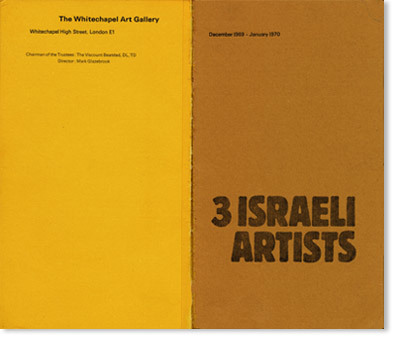 Agam Lifshitz Zaritzsky, catalogue, 1970