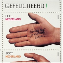 Gefeliciteerd! (Congratulations) stamps